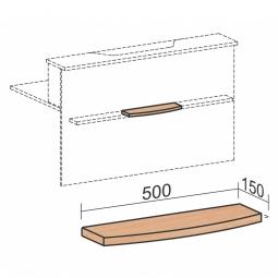 Taschenablage gebogen für Empfangstheke, BxT 500x150 mm, Buche
