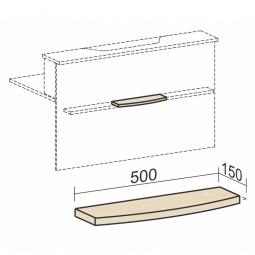Taschenablage gebogen für Empfangstheke, BxT 500x150 mm, Ahorn