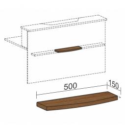 Taschenablage gebogen für Empfangstheke, BxT 500x150 mm, Nussbaum
