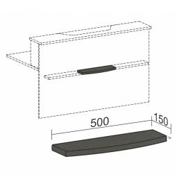 Taschenablage gebogen für Empfangstheke, BxT 500x150 mm, graphit