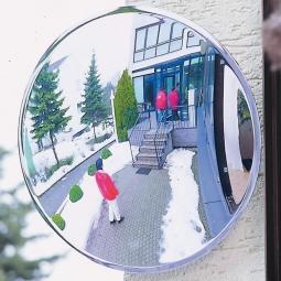 Beobachtungsspiegel, Spezialkunststoff, Ø 300 mm, Für Innen und Außen, max. Beobachterabstand 2 m, Gewicht 2 kg