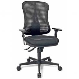 """Drehstuhl """"Head Point"""" mit taillierter Netz-Rückenlehne und höhenverstellbaren Armlehnen"""