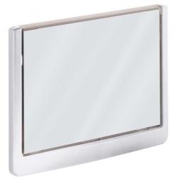 Türschild aus ABS-Kunststoff mit aufklappbarem Sichtfenster, BxH 149x105,5 mm, weiß