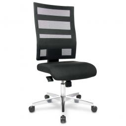 """Drehsessel """"X-Pander"""", Sitz und Netzrücken schwarz, Sitz HxBxT 410-530x480x480 mm, Rückenlehnenhöhe 600 mm"""